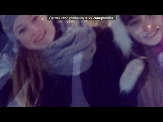 �Druzja =D� ��� ������ Max Schneider & Kurt Schneider  - Cant Hold Us (Cover). Picrolla